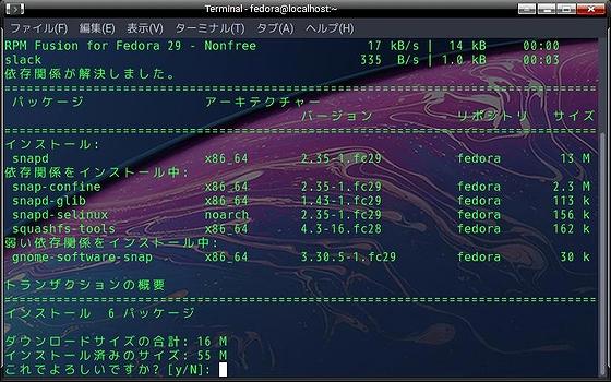 Installed-snapd_F29Xfce.jpg