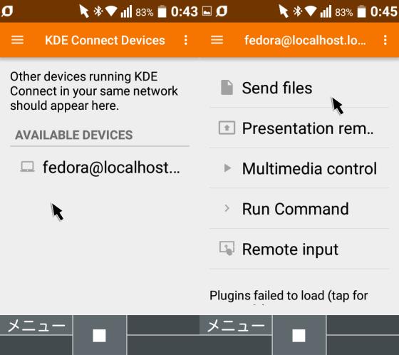 KDE-Connect-apk_KYF37.png
