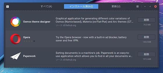Opera-snap_F29Xfce-software.jpg