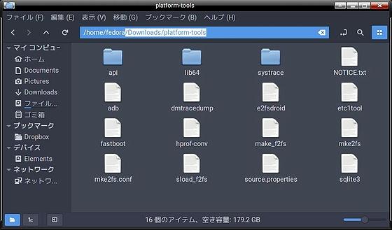 SDK-Platform-Tools_Linux.jpg