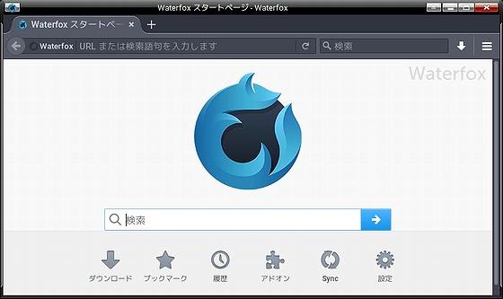 Waterfox-AppImage_F29Xfce.jpg