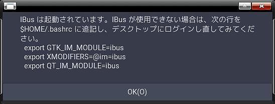 announced_iBus-installing.jpg