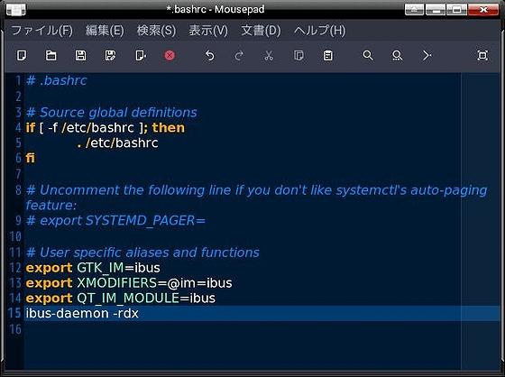 edit-bashrc_iBus-daemon.jpg