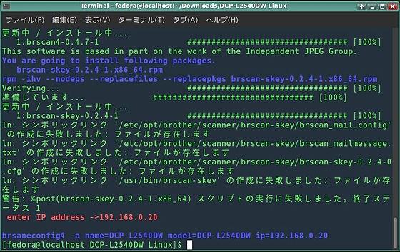 setup_scanner-uri.jpg