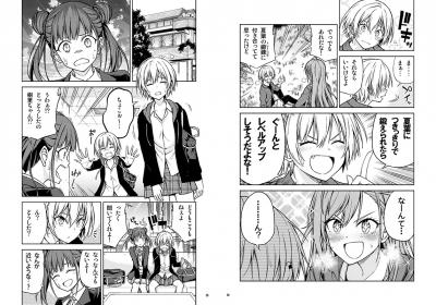 【C95】放課後クライマックス!!_004_005