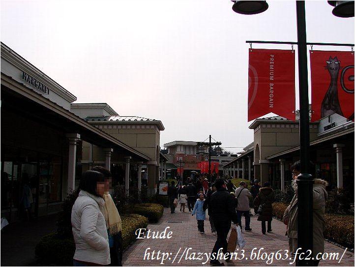 20070125-2.jpg