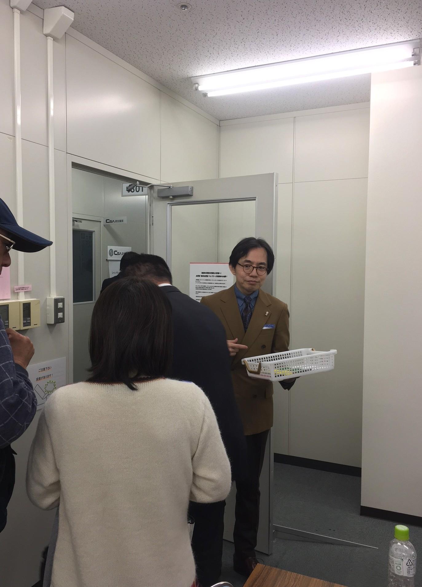 20181104_miokuri_1.jpg