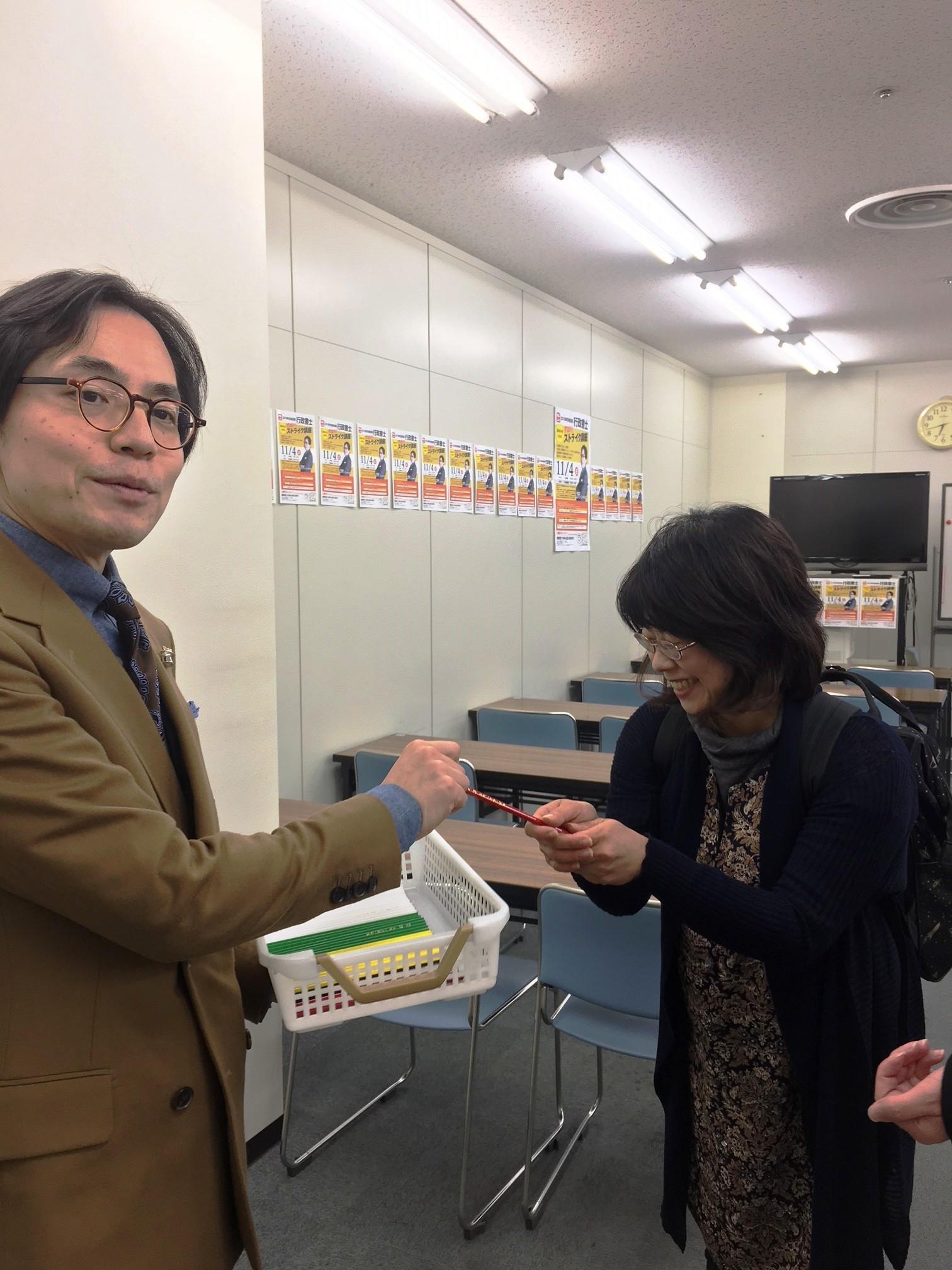 20181104_pen_yama1.jpg