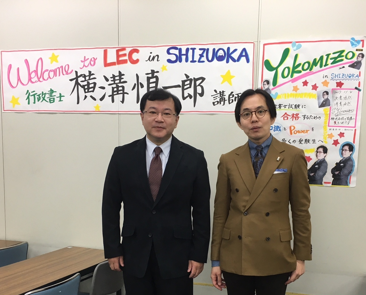 20181104_yoko_shimo1.jpg