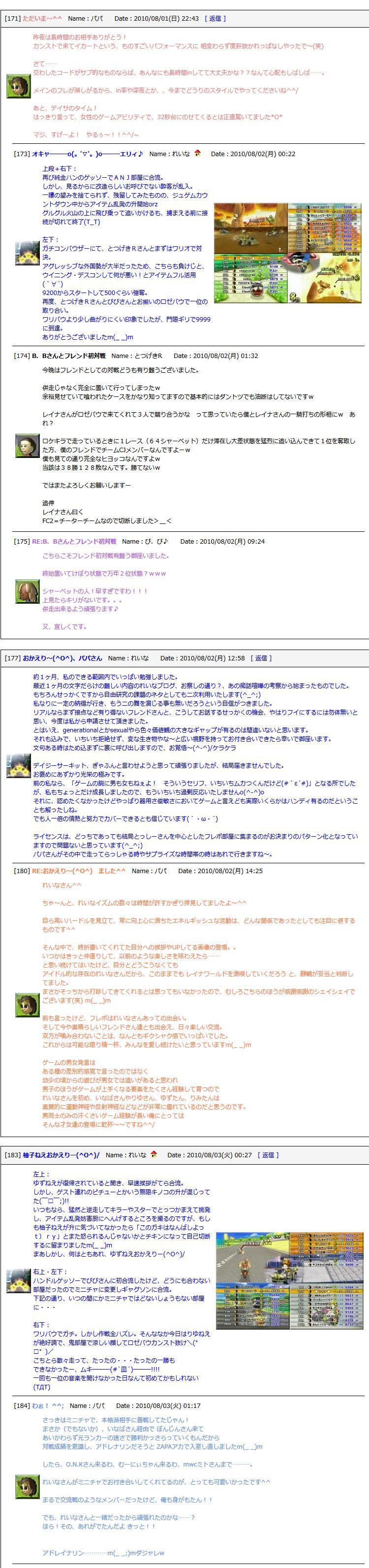 201901191250394ab.jpg