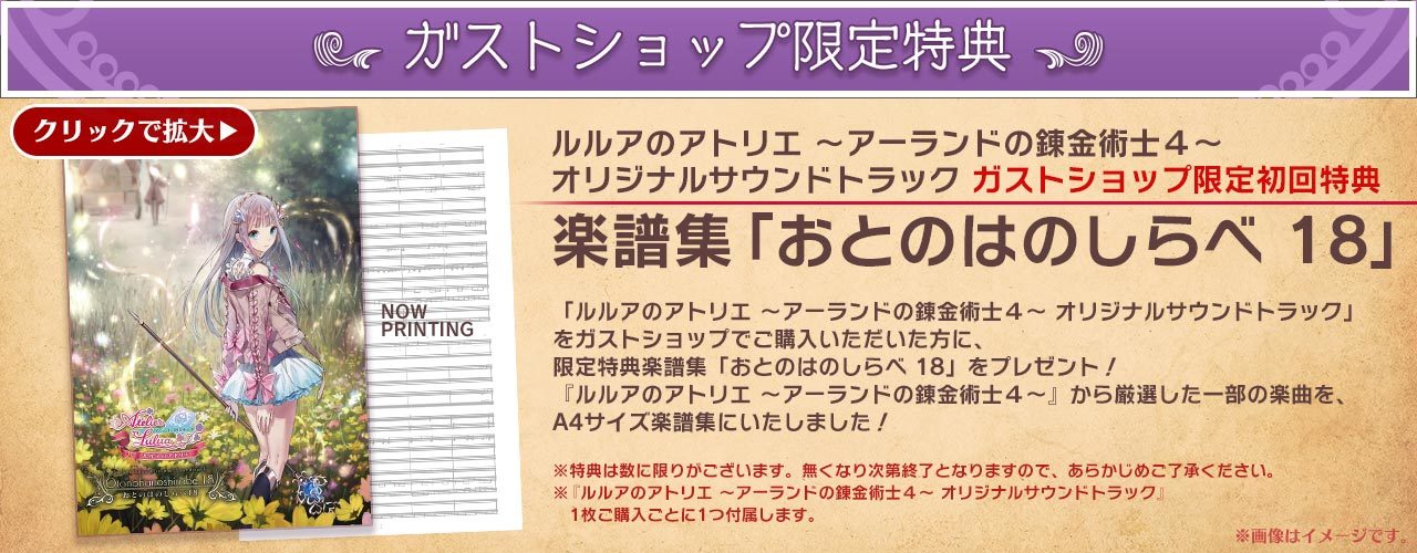 ban_oto.jpg