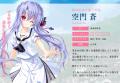 Summer Pockets サマーポケッツ サマポケ オフィシャルサイト Key Official HomePage (1)
