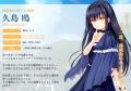 Summer Pockets サマーポケッツ サマポケ オフィシャルサイト Key Official HomePage (2)