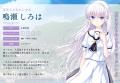 Summer Pockets サマーポケッツ サマポケ オフィシャルサイト Key Official HomePage