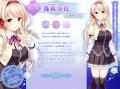 乙女が結ぶ月夜の煌めき 公式サイト CHARACTER:佐倉こころ