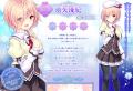 乙女が結ぶ月夜の煌めき 公式サイト CHARACTER:塔矢優紀