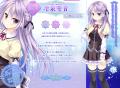 乙女が結ぶ月夜の煌めき 公式サイト CHARACTER:冷泉雫音
