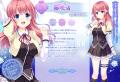 乙女が結ぶ月夜の煌めき 公式サイト CHARACTER:藤咲渚