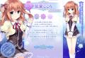 乙女が結ぶ月夜の煌めき 公式サイト CHARACTER:佐倉こころ (1)