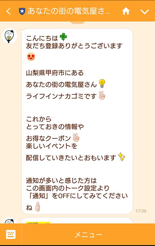 Screenshot_20181030-172655.png