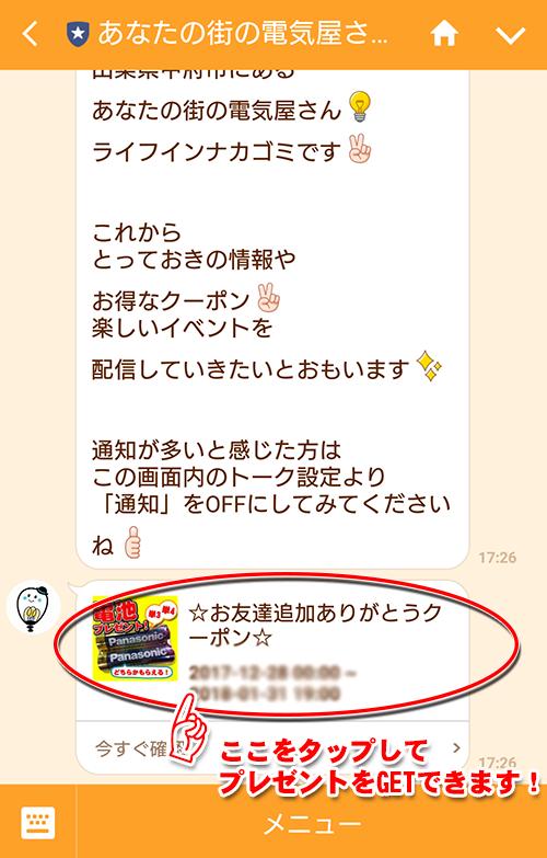 Screenshot_20181030-172711.png