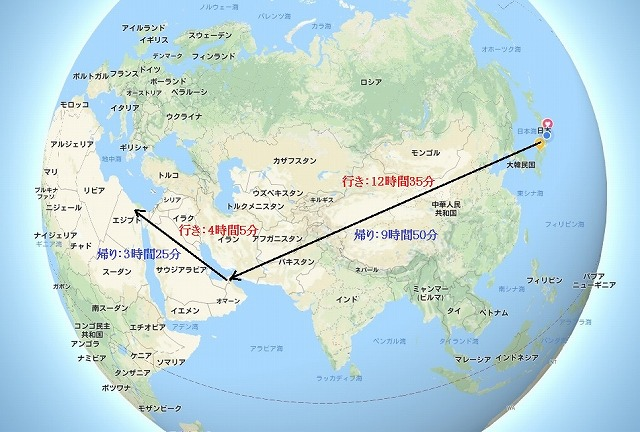 エジプトまでの飛行飛行時間付き1