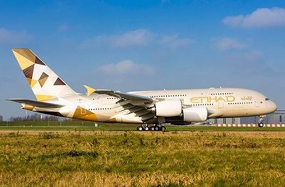 エジプトまでの飛行A380
