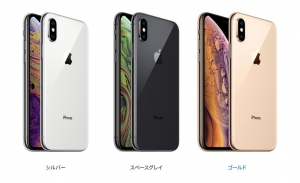 20181130iPhoneXS.jpg