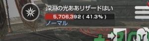 jx3yJZ1.jpg