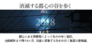 虎ノ門麻布台プロジェクト2018contentazabudai.jpg