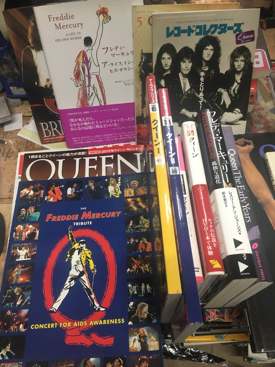 queen2.jpg