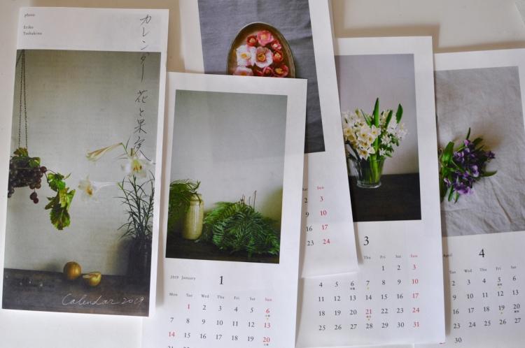椿野恵里子/2019カレンダー