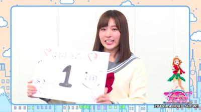 【ラブライブ!】Aqours劇場版公開まで後1週!伊波杏樹さんからのカウントダウンコメントが公開!