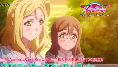 【ラブライブ!】劇場版花丸ちゃんで好きな台詞、シーン