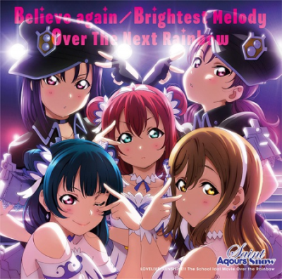 Brightest-Melody-450x445.png
