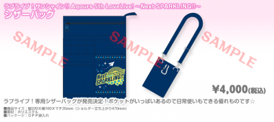 goods06_20190208181054034.png