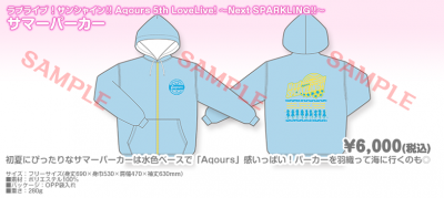 goods14_20190208181125499.png