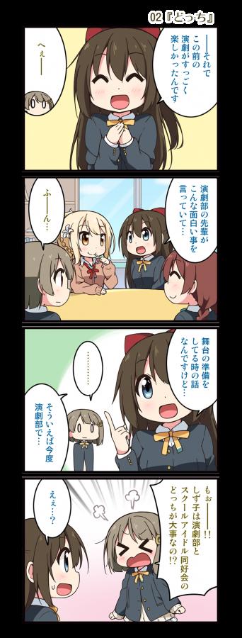 manga_2.png
