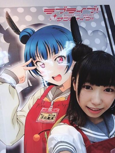 【ラブライブ!】愛香×ヨハネ【かわいい】