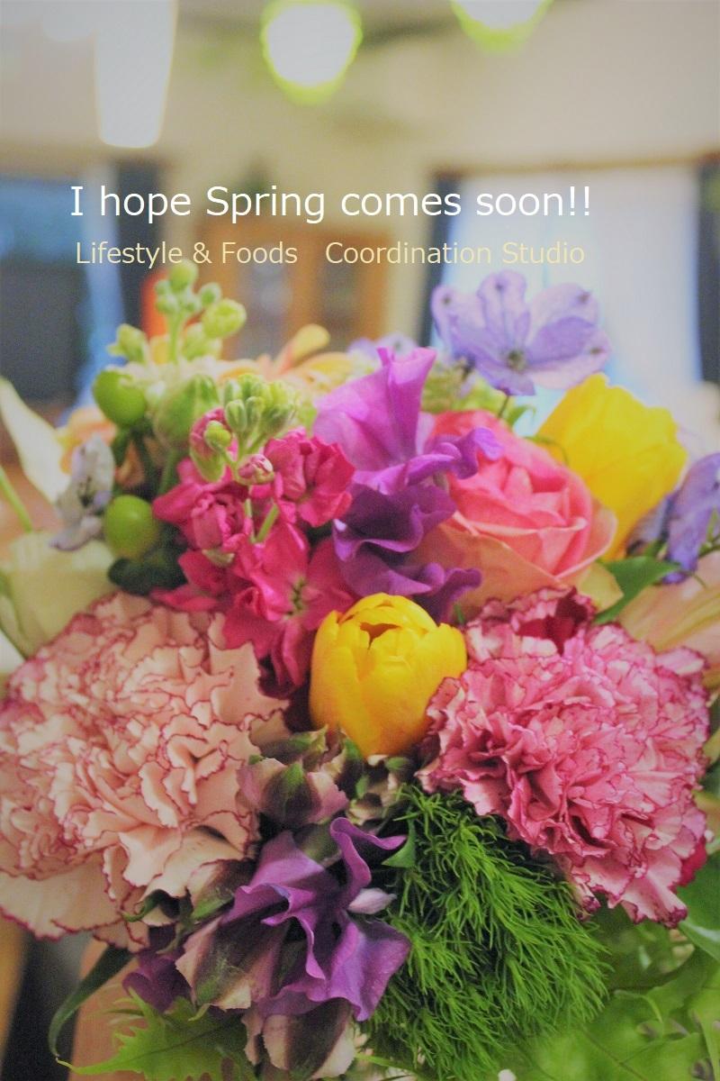 春よ来いPC