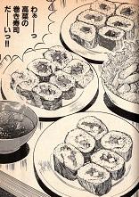 """『クッキングパパ』の""""高菜巻き""""図"""