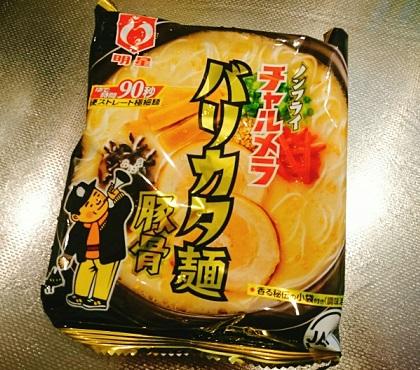角切り具材のラーメン炊き込みご飯3