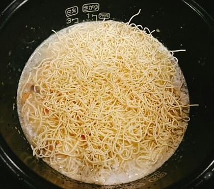 角切り具材のラーメン炊き込みご飯7