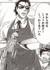 まなびさんが作る肉料理を厳しく批評しては、勝手に厨房へ入り肉料理をレクチャー!