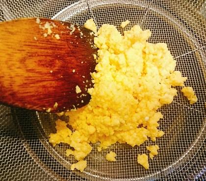 ふわふわ卵の鶏カツ弁当3
