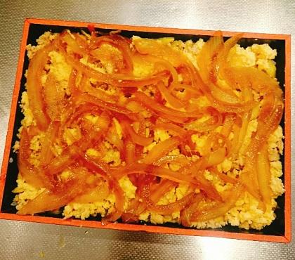 ふわふわ卵の鶏カツ弁当23