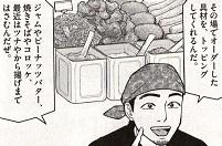 知り合いのパン屋・神田製パンさんは、コッペパン屋さんを偵察に行っていたとの事