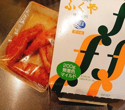 辛子めんたい弁当9