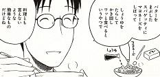 今や立派なオシャレ料理を作る浩平君ですが、入り口は何と椎名誠さんでした!