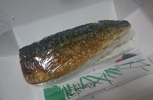 本物の焼き鯖寿司2